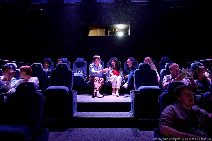 Перегляд кіно в нічний час