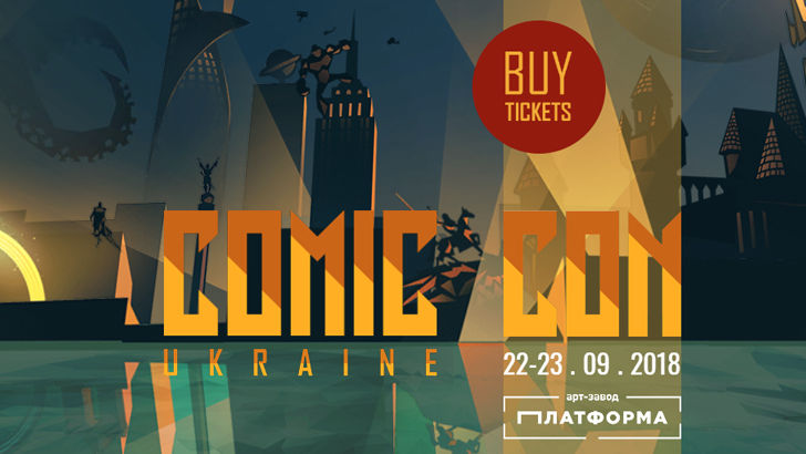 Comic Con - світовий фестиваль, який феєрично пройшов в Україні