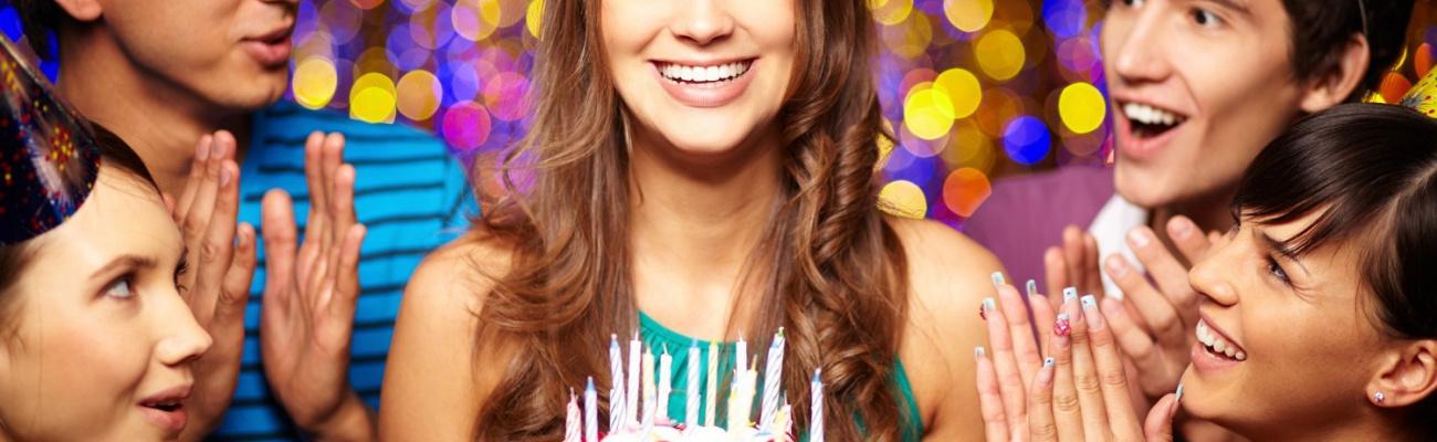 Вечеринка ко дню рождения