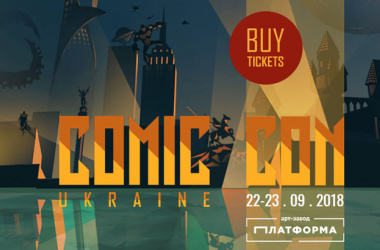 Сomic Con - мировой фестиваль, который феерично прошел в Украине