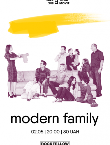 Move Your Movie Club - Modern Family 2 may